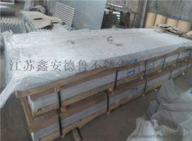 导电纯铝排6061铝合金扁条6063铝方棒