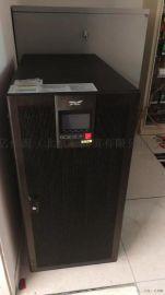 科华YTR1106L厂商科华ups电源20kva在线式电源