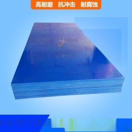 聚乙烯板A耐磨聚乙烯板A超高分子量聚乙烯板定制工厂