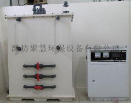 自来水厂消毒设备,智能次氯酸钠发生器