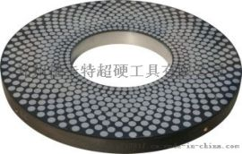 加工磁性材料专用陶瓷金刚石研磨盘