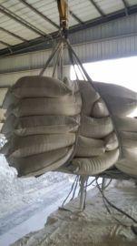 耐火材料海城氧化镁