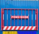九江建築基坑護欄廠家 基坑護欄現貨豎管基坑
