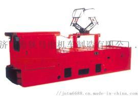7吨架线式电机车厂家直销