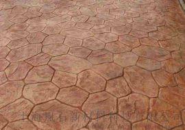 混凝土艺术压印地坪替代石材效果