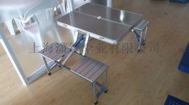 戶外休閒折疊桌椅鋁合金連體擺攤地推野餐桌印logo