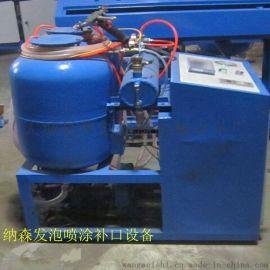 低压发泡机DY小型聚氨酯喷涂发泡机 厂家随带聚氨酯黑白料