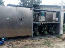 东富龙DF8平方冻干机  冷冻干燥机
