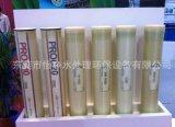厂家供应 海德能ESPA2-4040RO反渗透膜 怡净反渗透过滤膜