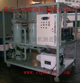 变压器油真空滤油机,变压器真空滤油机厂家