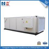 高雅 中央空调KARJ-05洁净型风冷式单冷热泵柜机 5HP 水制冷设备 水源热泵中央空调