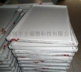 深圳全瑞德提供PVC托盘盒 PVC板加工 高铁电池盒加工 PVC热弯 折弯加工成型厂家定制