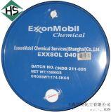 美孚脱芳烃溶剂油Exxsol D40