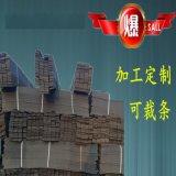 陕西汉中聚氯乙烯泡沫板黑灰色填缝板泡沫塑料板