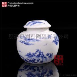 供应定制陶瓷膏方罐