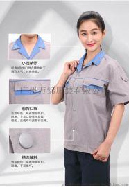 白云区订制厂服厂家,江高工厂工作服定做,车间工衣订做,厂家直销
