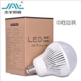 傑宇照明50W工礦球泡燈