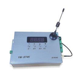 YM-ST4K无线遥控控制器
