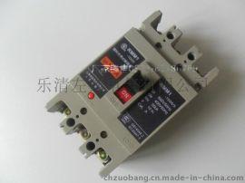 RMM1-63H断路器上海人民