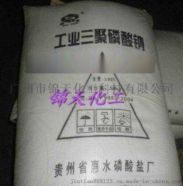 广东三聚磷酸钠价格 广州三聚磷酸钠价格