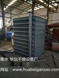 翅片管批發價格-衡水華北設備廠