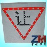 供應太陽能減速讓行三角牌,上海市太陽能標志牌,江蘇省太陽能標志牌,中世銀科