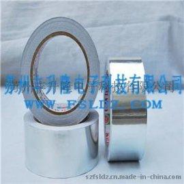 专业生产铝箔屏蔽胶带|防腐铝箔胶带|苏州胶带厂家