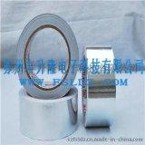 專業生產鋁箔遮罩膠帶 防腐鋁箔膠帶 蘇州膠帶廠家