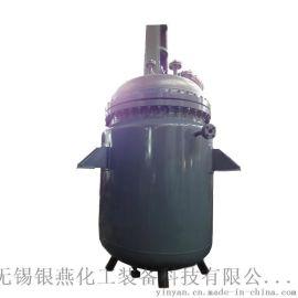 银燕化工搅拌机 涂料搅拌罐 立式反应釜