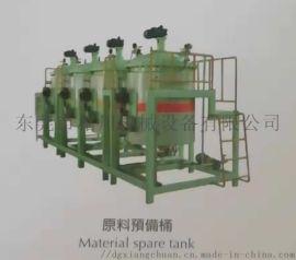 聚氨酯原料预混系统 备料系统 可定制