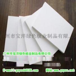 佛山pvc发泡板生产线专业生产厂家