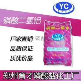 工业级 防火粘结剂 耐火材料 固体磷酸二氢铝
