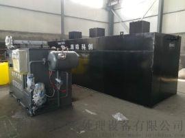 红酒加工污水处理设备规格