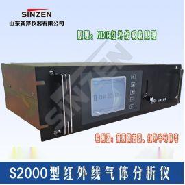 新泽红外线二氧化碳CO2气体分析仪生产厂家