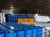 山东桶装70异丙胺 供应国标异丙胺