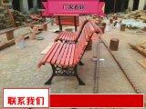 公園小區公共座椅批發 公園平凳量大送貨