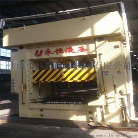 1500吨大型四柱油压机 薄板拉伸成型压力机 单动拉伸液压机