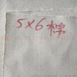 棉布6*6 2*2 5*6 10*6 各个规格定制
