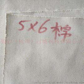 棉布6*6 2*2 5*6 10*6 各個規格定制