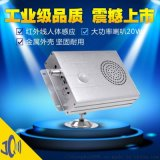JQT02語音提示器感應式語音播報器