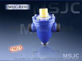 MSJC品牌DN50冷热水混合器