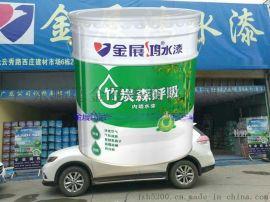 自貢水性塗料廠家批發竹炭淨味內牆漆優質低價品牌塗料加盟
