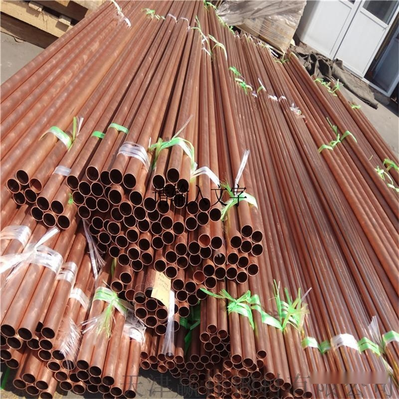 供应专用 T2紫铜管 散热器铜管 厂家可加工定制