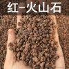 矿山直销火山石 多肉种植3-6火山石颗粒 河北厂家