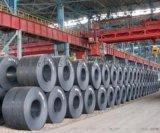 湖南热轧卷板生产厂家