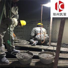 大同防磨料厂家 供应立磨密封风管专用耐磨陶瓷料