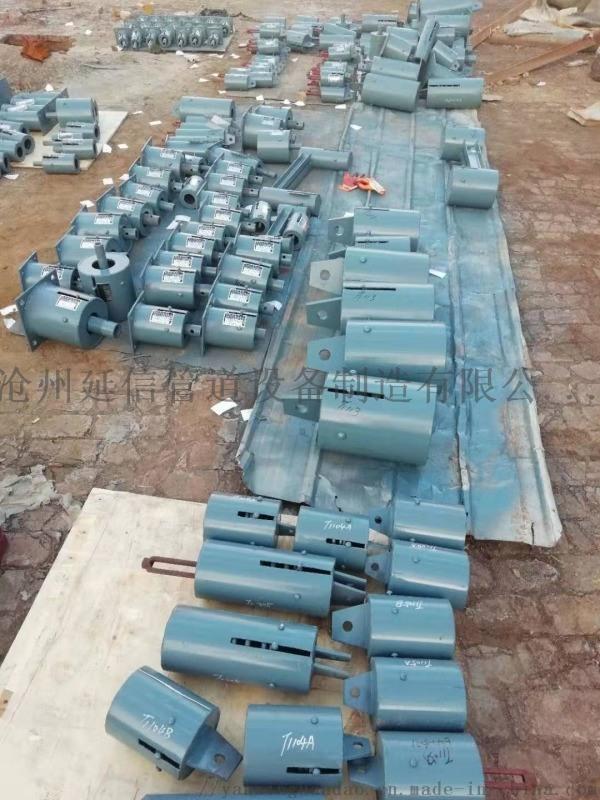 直销弹簧支吊架_单板整定弹簧 T1.104