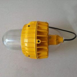 BFC8140内场防爆灯  炼钢厂内场防爆灯