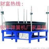 浙江銀豐彈簧機自動送料架