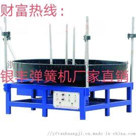 浙江银丰弹簧机自动送料架